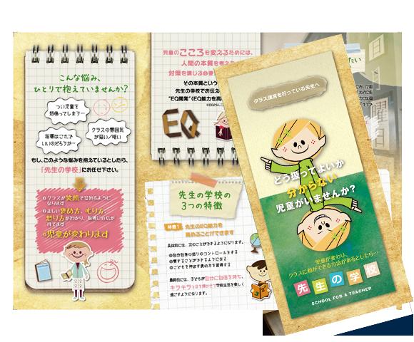 leaflet_0415_01