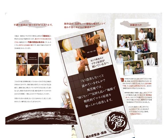 leaflet_0415_02