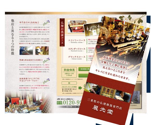 leaflet_0415_03