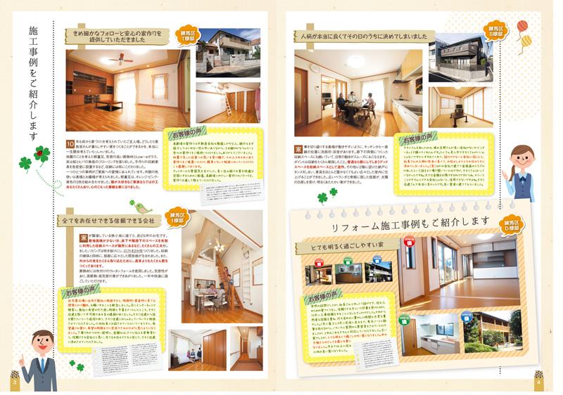 img_pamphlet_takami2