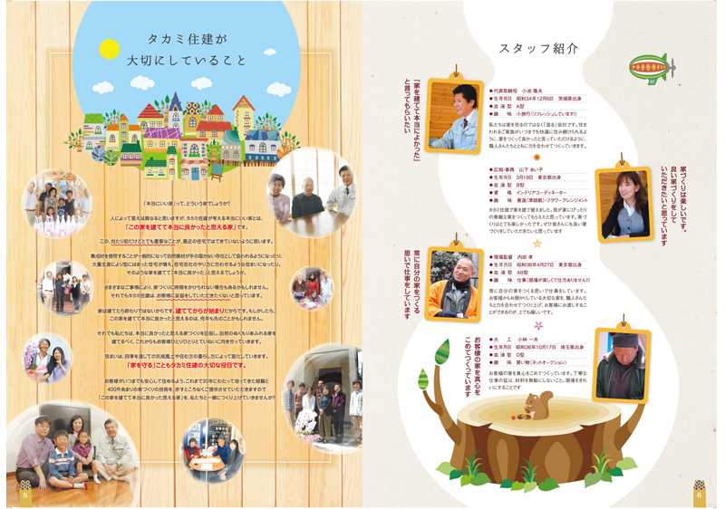 img_pamphlet_takami3